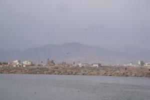 Playas en La Punta